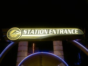 My first destination was the monorail station, of course