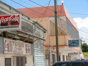 Front of the Taisan and Border Chinese Restaurants in Corozal, Belize