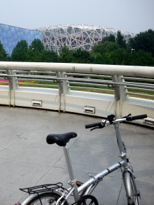Folding bike at the Olympic Park